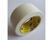 Малярная лента (КРЕПП) 38ммх25м