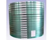 Металлическая лента 0,5х20 мм (нагартованная)