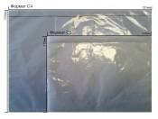 Самоклеящийся пакет 90*120 мм, прозрачный